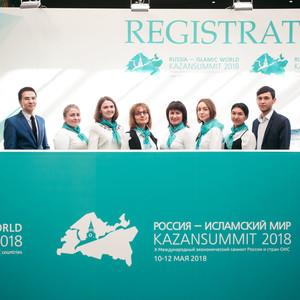 X Международный экономический саммит «Россия – Исламский мир: KAZANSUMMIT» (Казань, 3000 чел.)