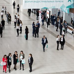 XI Международный экономический саммит «Россия – Исламский мир: KAZANSUMMIT» (Казань, 3500 чел.)