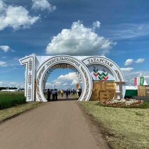 Агротехническая выставка «День поля в Татарстане - 2020» (Лаишевский р-н, РТ, 7000 чел.)