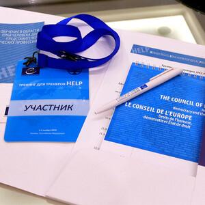 Цикл тренингов: Проект «HELP в Российской Федерации (этап II)» (Казань, 45 чел).
