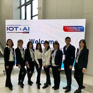 IoT & AI World Summit Russia 2019 (г.Казань, 1500 чел.)