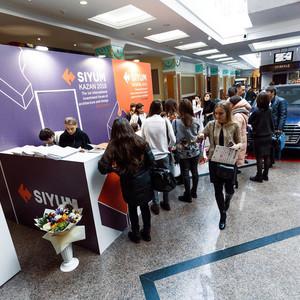 I Международный инвестиционный  Форум архитектуры и дизайна SIYUM (Казань, 745 чел.)