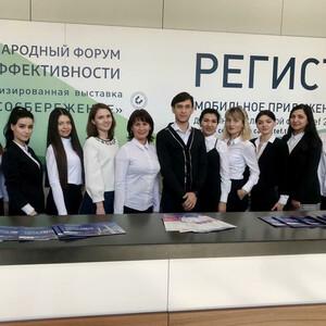 XXIII специализированная выставка «Город Света» (Казань, 1500 чел.)