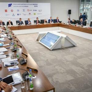 Российский Венчурный Форум 2019 (Казань, 2316 чел.)