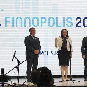 Первый казанский форум инновационных финансовых технологий Finnopolis 2015 (Казань, 700 чел.)