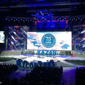 Празднование 75-летнего юбилея Казанского вертолетного завода (Казань, 5300 чел.)