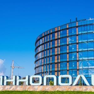«Цифровая индустрия промышленной России» (Иннополис, 5126 чел.)