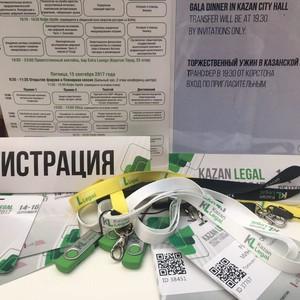 Международный юридический форум «Kazan Legal» (Казань, 860 чел.)