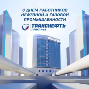 День нефтяника (Казань, 100 чел.)